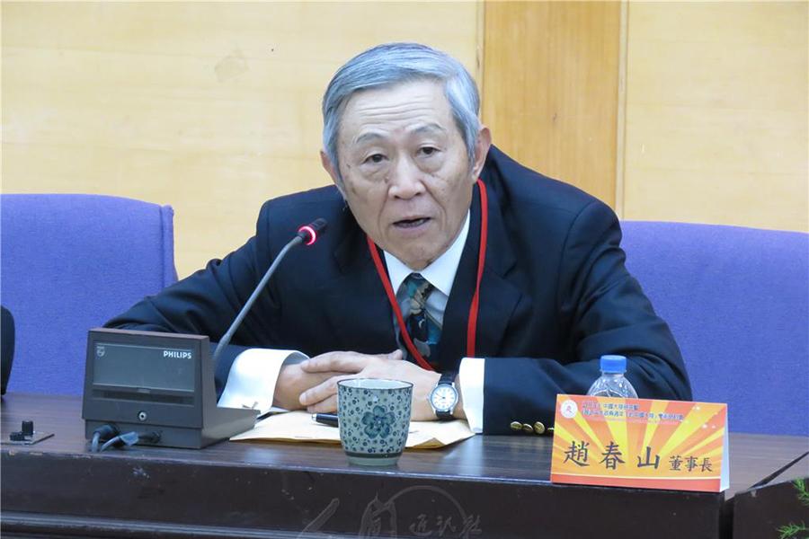 淡江大學中國大陸研究所榮譽教授趙春山表示,未來五年北京的對台政策仍會持續交流,但交流是為了促進融合。(取自南華大學網站)