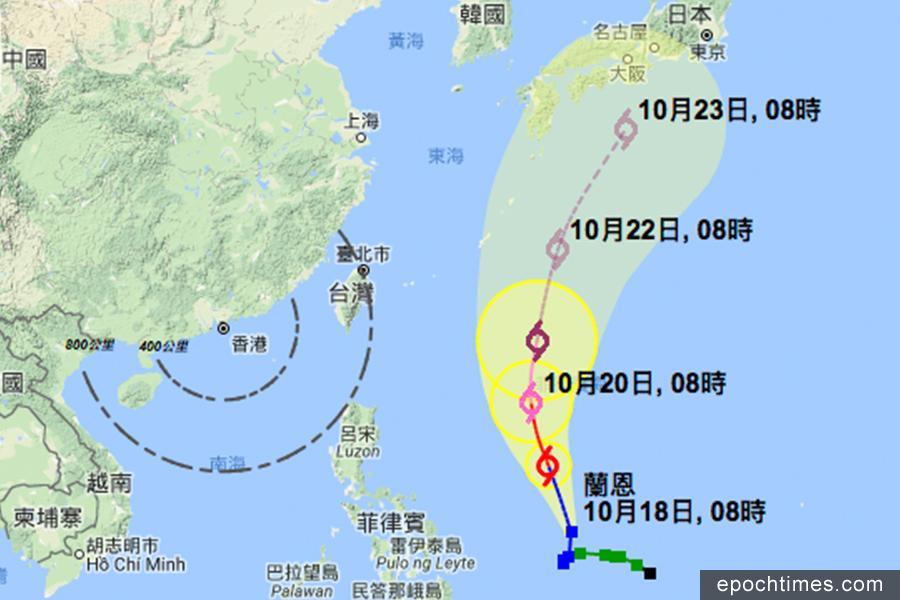 香港天文台網頁資料顯示,在18日上午8時,強烈熱帶風暴蘭恩位置在北緯12.0度,東經132.5度,中心附近最高持續風速達到每小時110公里,預料在未來數天逐步增強並移向日本以南海域。(香港天文台)