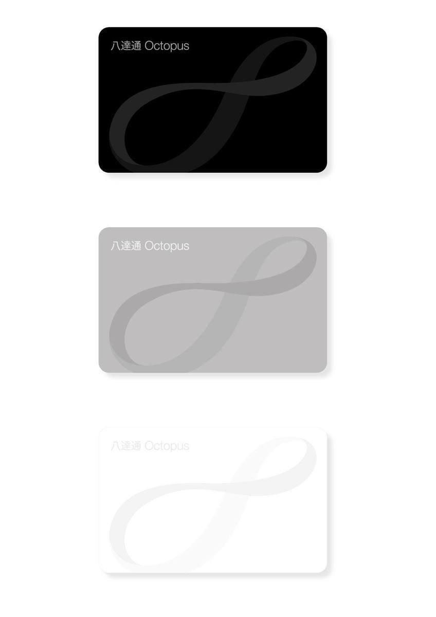 其中一款沿襲八達通新卡的簡約設計,以黑、白、灰為主色的設計,讓新卡顏色更協調。(Facebook用戶:Wai Chan David)