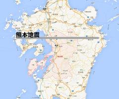 熊本地震41死2000傷 揭秘日本如何扛住強震?