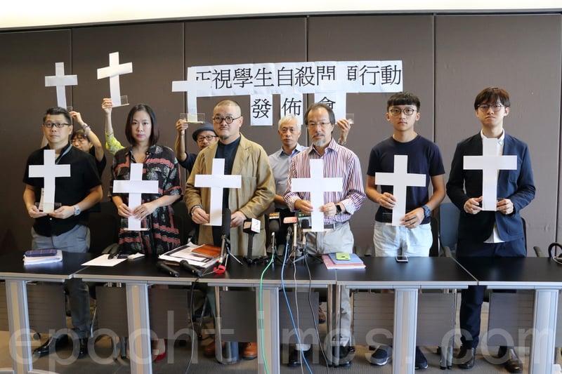 團體聯署促林鄭正視學童自殺問題