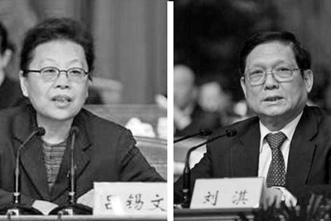 媒體報道,出賣劉淇(圖示),呂錫文(左)獲減刑。(網絡圖片)