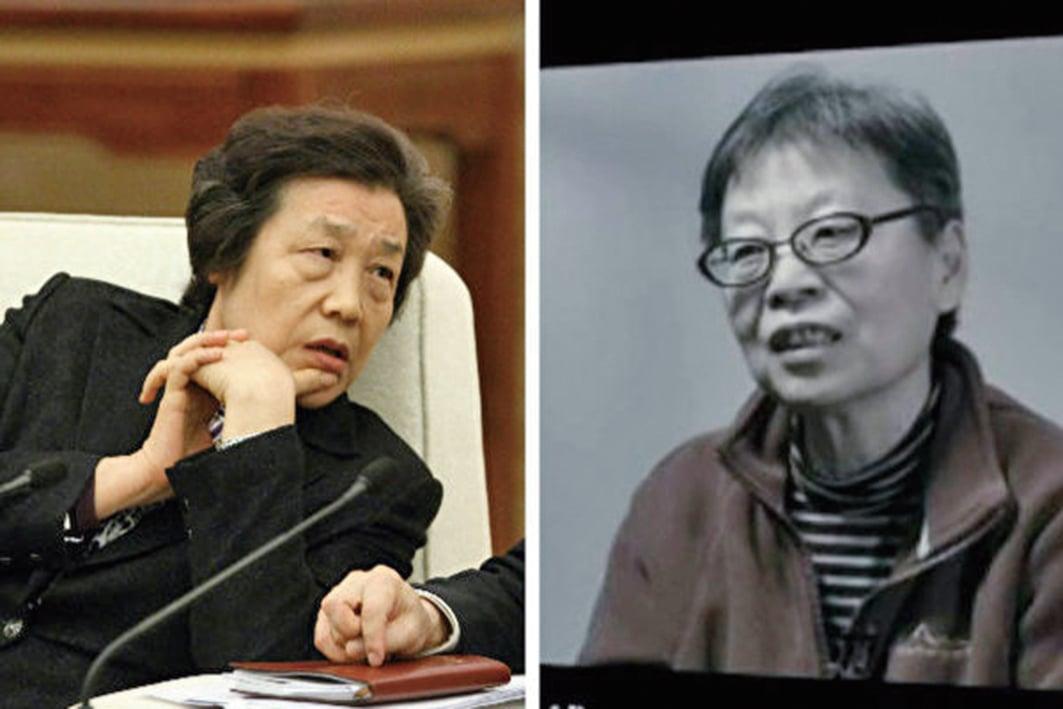 中共北京市委副書記呂錫文(右)和前司法部長吳愛英(左)。(合成圖片)