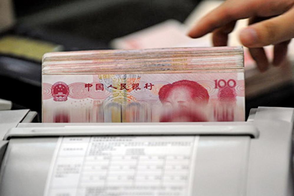 最新報告顯示,人民幣降為全球第六支付貨幣。(AFP)
