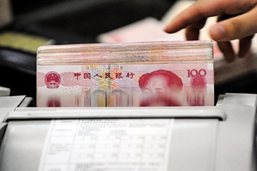 人民幣降為全球第六支付貨幣 國際化進程不順