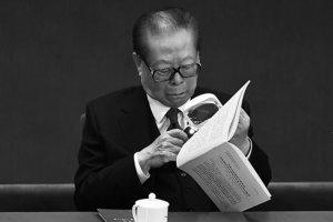 外媒看十九大 網民議91歲眼鏡男「竟沒死」?