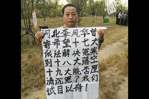 中共開十九大 中國民眾最關心甚麼話題?