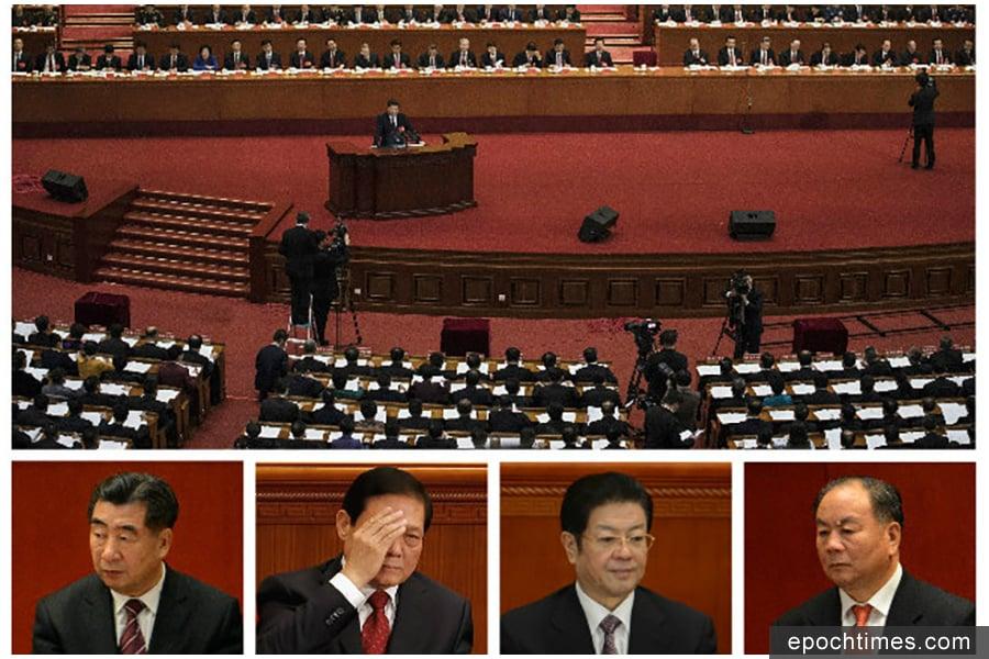 回良玉、王樂泉、劉淇、王兆國等人被趕下了十九大主席台。外界關注,他們是否是即將落馬的「老虎」?(大紀元合成圖)