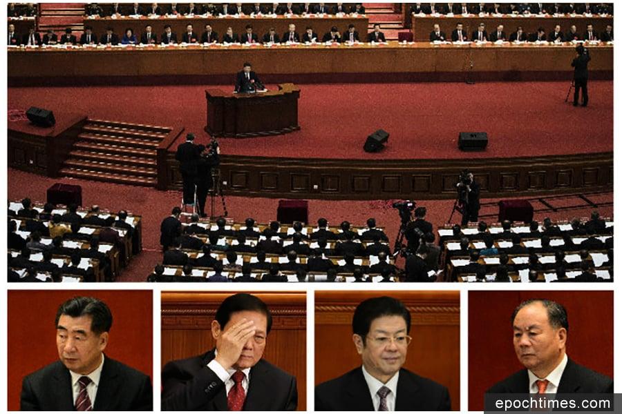 江派四大員為何被趕下十九大主席台?