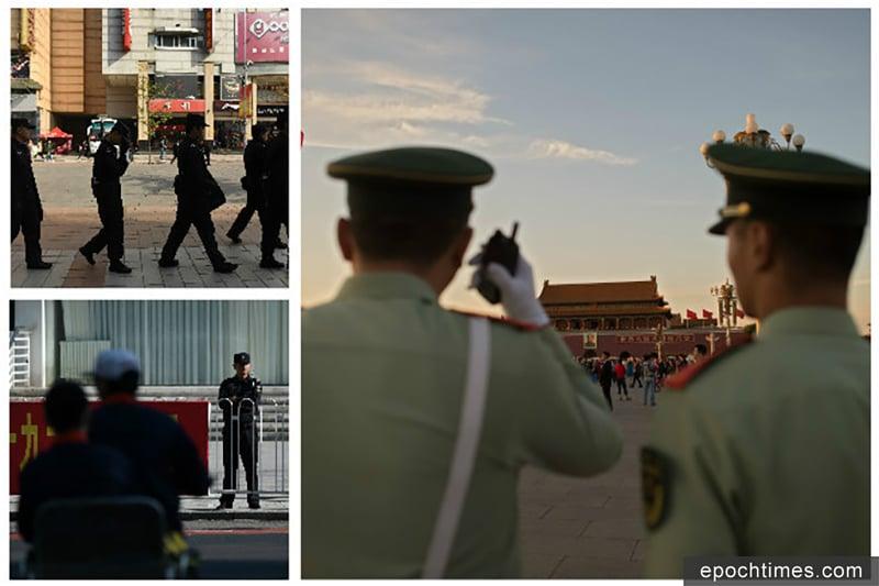 中共開會如臨大敵 官媒批西方民主論挨轟
