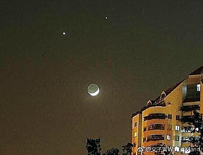 十九大當天現「雙星伴月」天象