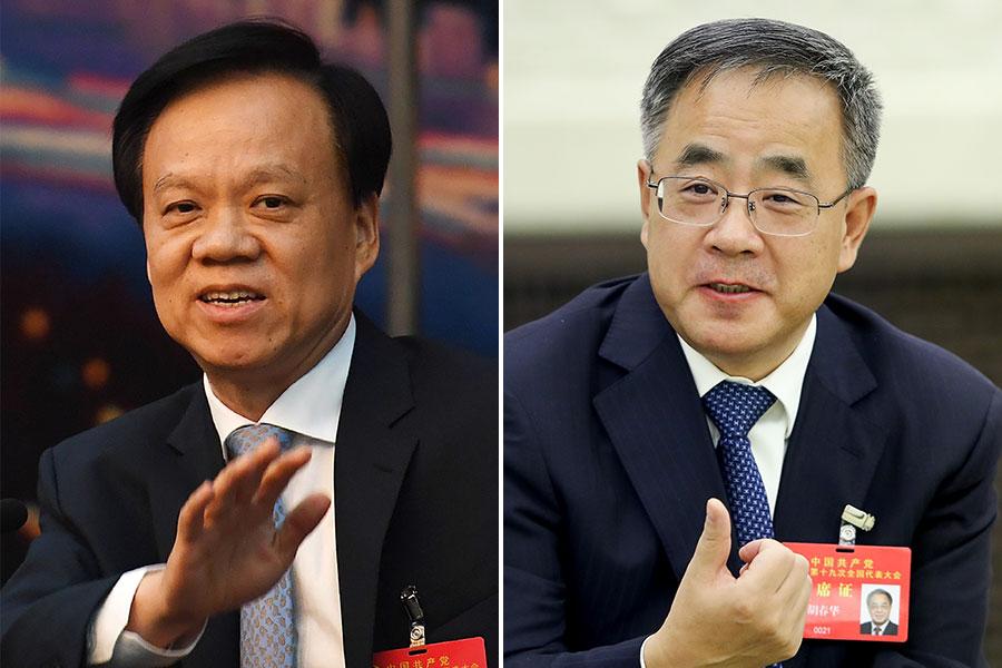 圖為陳敏爾(左)及胡春華在十九大上。(Lintao Zhang、GREG BAKER/AFP/Getty Image/大紀元合成)