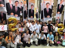 錢志健區選造勢大會 民主派到場聲援