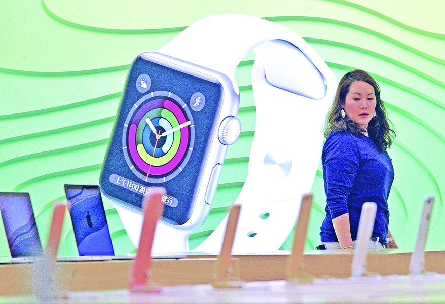 蘋果手錶新通話功能被叫停