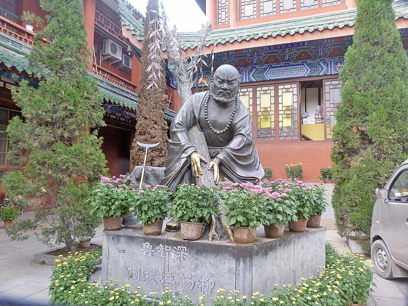 大相國寺裏魯智深倒拔垂楊柳雕像(Gisling/維基百科)
