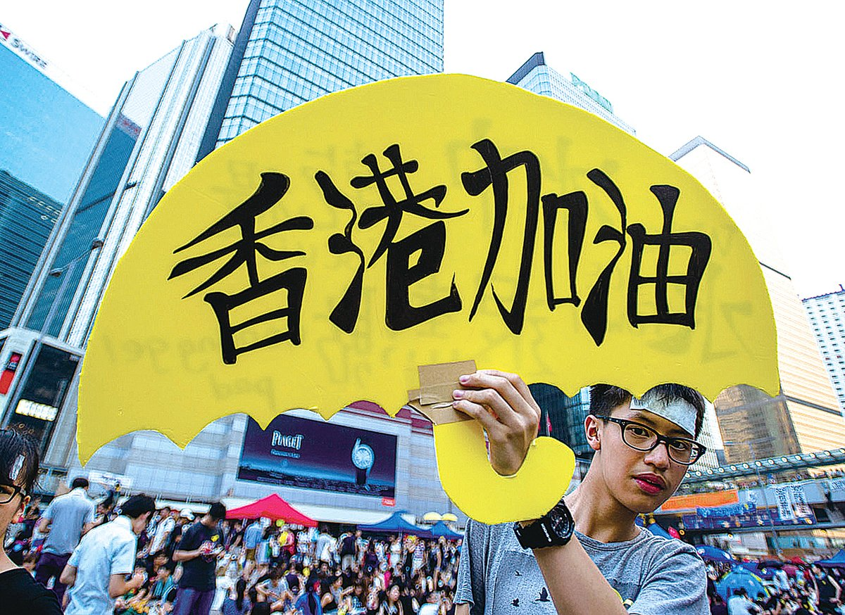 香港2014年的雨傘運動,是全球反對中共海外干涉和滲透的先聲。(AFP)