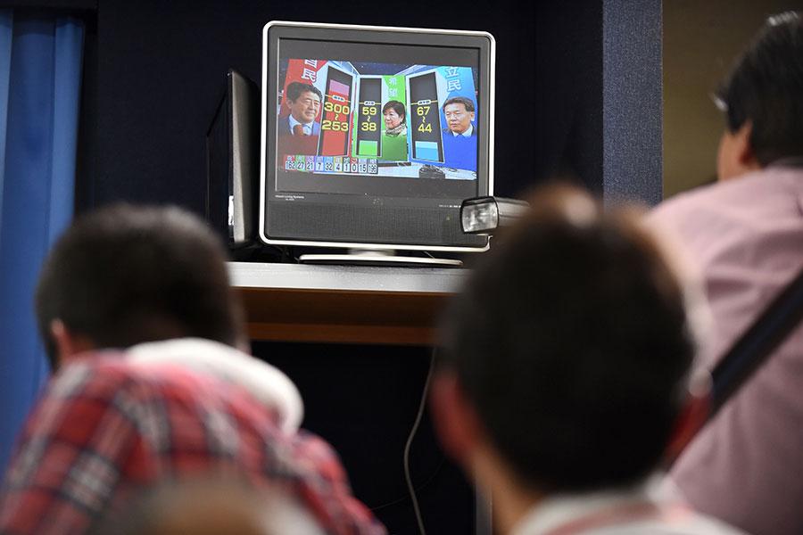 10月22日,日本民眾收看關於日本眾議院選舉的新聞報道。(TORU YAMANAKA/AFP/Getty Images)
