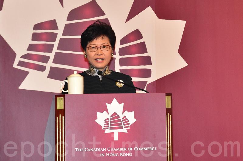 林鄭月娥昨日出席加拿大商會午宴致詞時表示,有需要儘快興建新會展設施。(郭威利/大紀元)