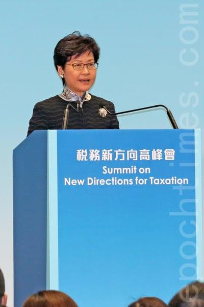 行政長官林鄭月娥出席稅務新方向高峰會。(蔡雯文/大紀元)