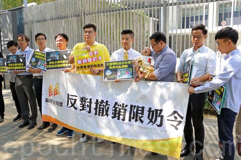 政黨交八百簽名 反對政府撤銷限奶令