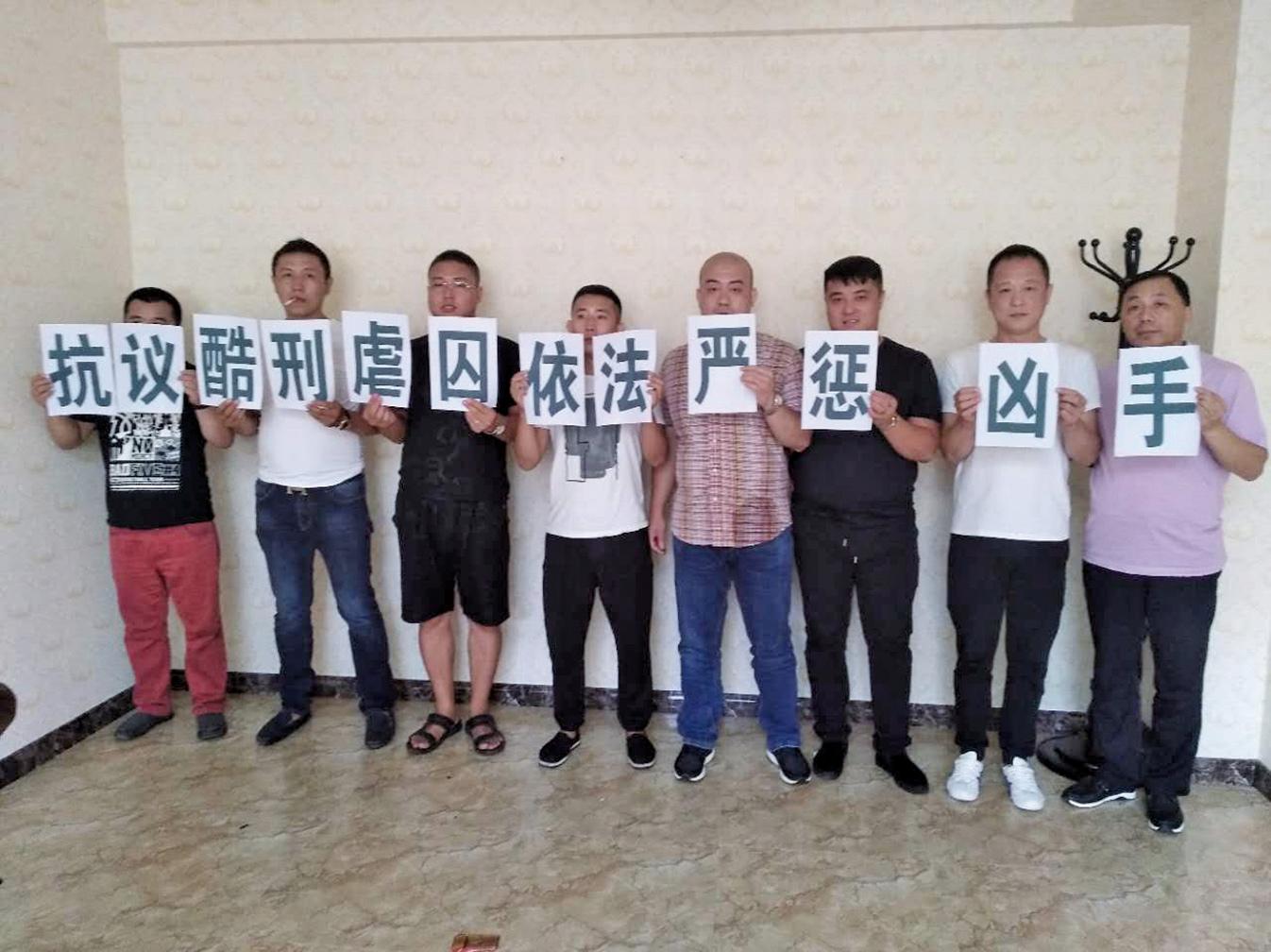 遼寧鐵嶺市12名刑滿釋放人員聯名舉報關山子監獄獄警索賄、受賄,酷刑虐囚等事實。(受訪者提供)