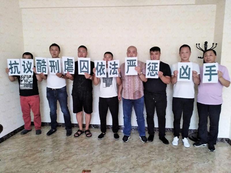 12獲釋者聯名舉報獄警虐囚