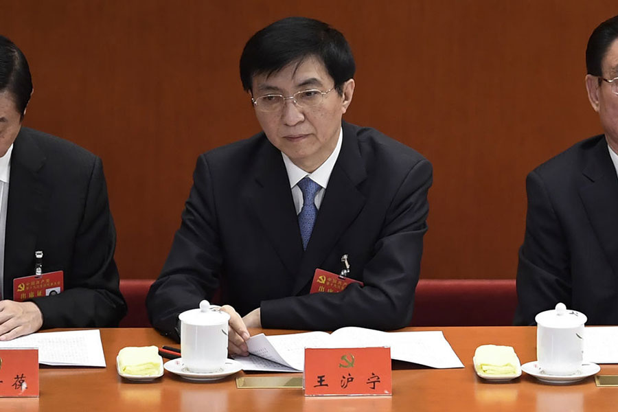 在中共十九大上,王滬寧晉升為常委,當選為排名第一的中央書記處書記。(WANG ZHAO/AFP/Getty Images)