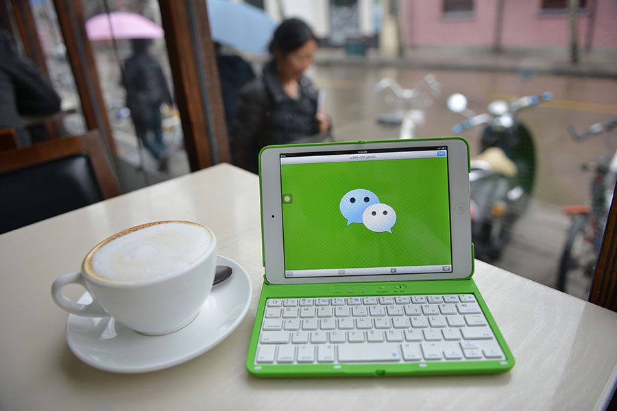 中國國內如今使用人數最多的社交聊天應用——微信(WeChat),被指審查和監控個人數據。(PETER PARKS/AFP/Getty Images)
