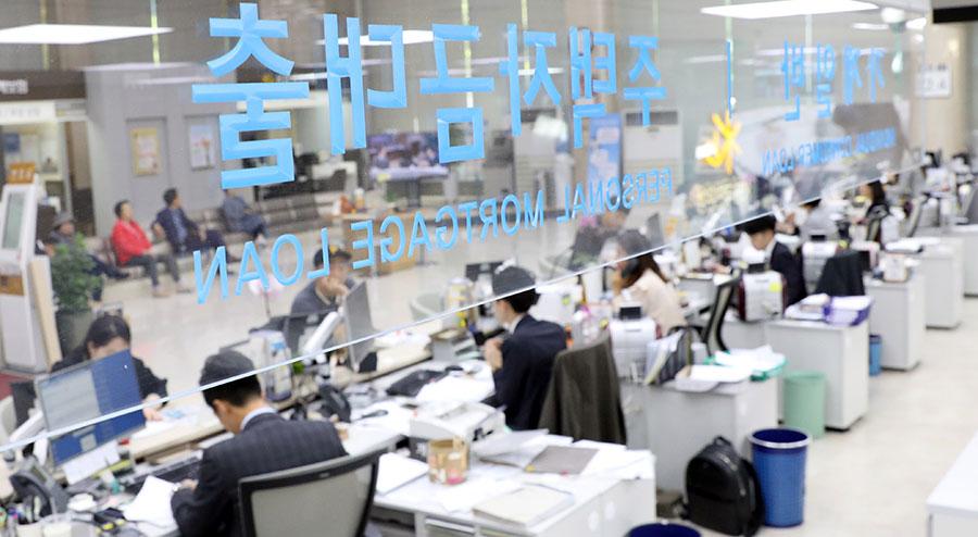 韓出台家庭負債對策 限制貸款投資買樓