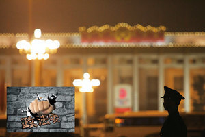 孟建柱十九大出局 江系政法勢力屢遭重創