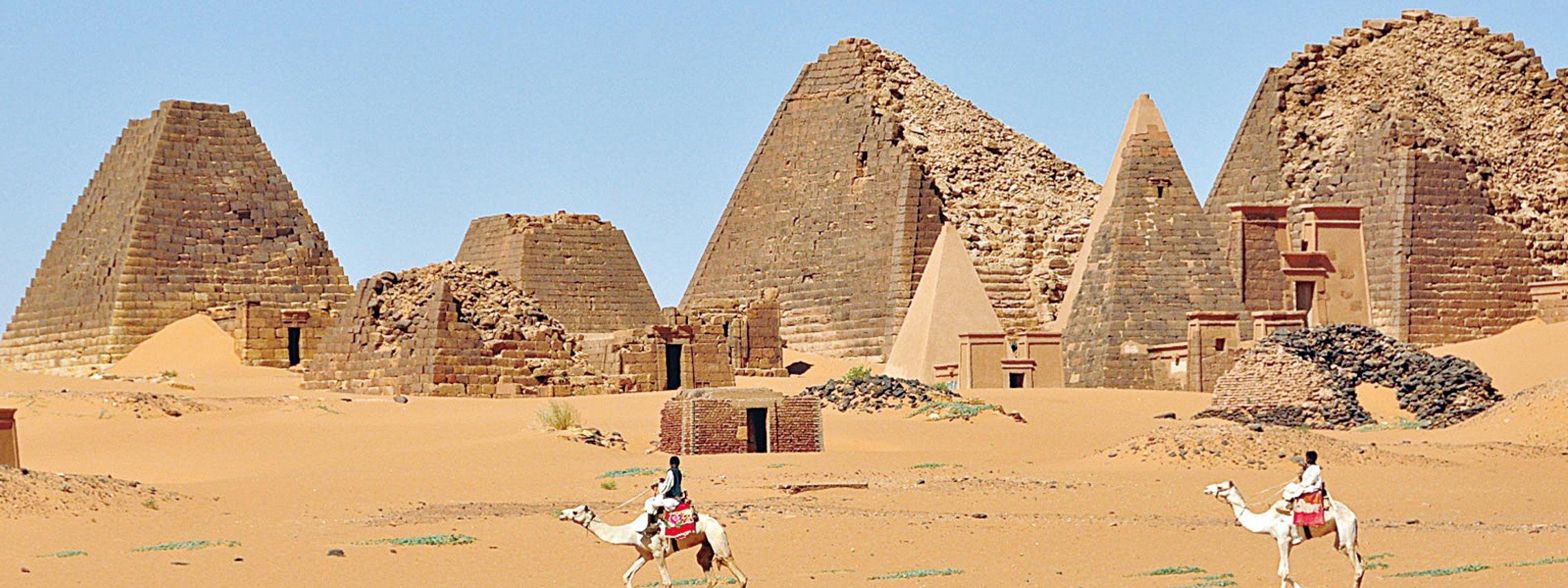 麥洛維小金字塔 。(網絡圖片)