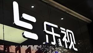 樂視網前三季度巨虧16億 總經理梁軍等辭職