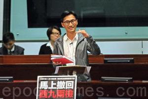 民主派提議事規則拉布 政府昨未能提一地兩檢議案