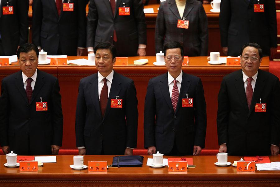在中共十八大開幕儀式上,當時的新常委劉雲山、張高麗、俞正聲也是坐在一起。(Feng Li/Getty Images)