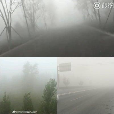 北京出現了大霧瀰漫天氣,局地能見度不足200米。許多市民網絡留言指,明明是霾非得說是霧。(合成圖片)