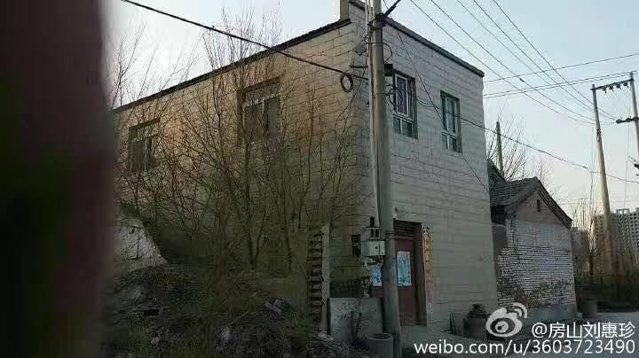 劉惠珍位於房山區長陽鎮高佃三村的房屋。(劉惠珍提供)