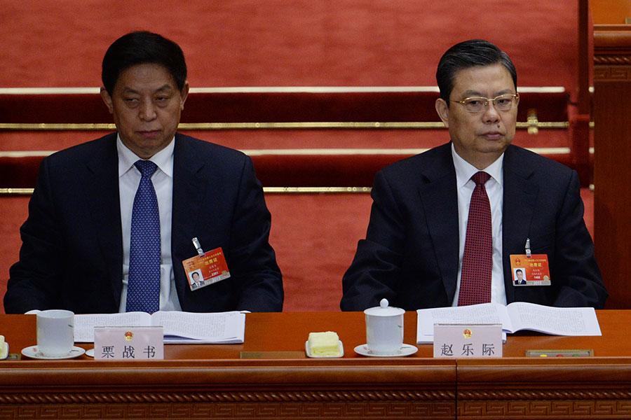 趙樂際(右一)接替中岐山出任新一屆中紀委書記,擔綱反腐任務。(WANG ZHAO/AFP/Getty Images)