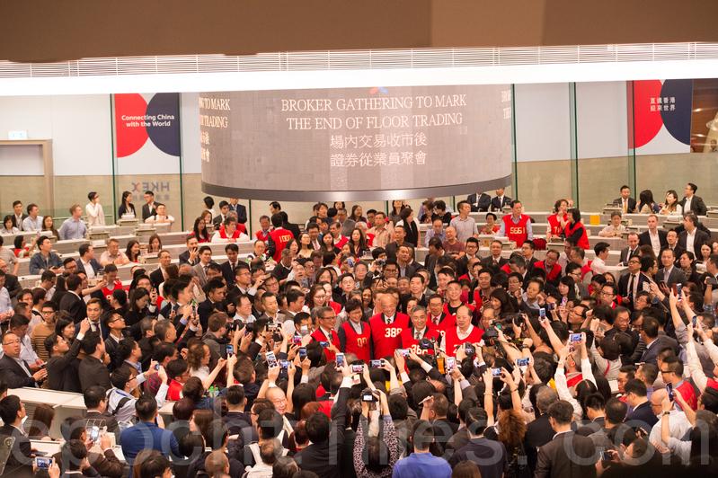 31年香港交易大堂落幕 千人告別見證