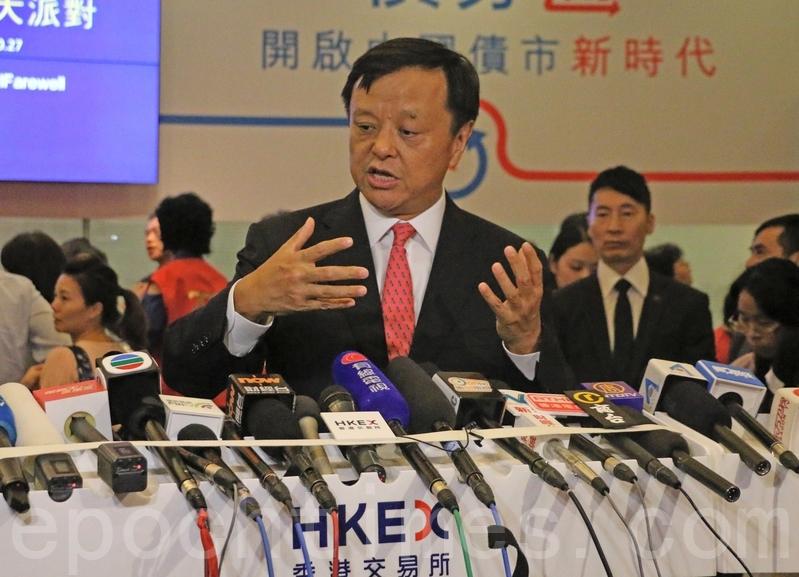 港交所行政總裁李小加表示,交易大堂正式落幕後,會從新裝修,明年新年推出,並改名「金融大會堂」。(李玲浦/大紀元)