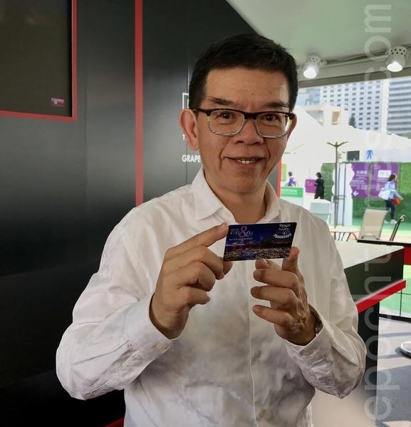 香港旅發局旅遊產品拓展總經理洪忠興介紹,這次美酒佳餚巡禮有10個攤位可以使用「拍著賞」卡。(王文君/大紀元)