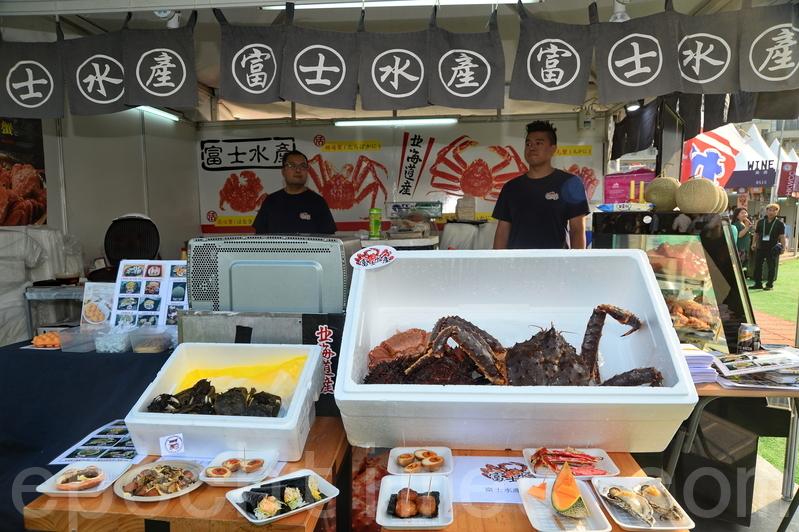 有參展商帶來日本富士水產。(宋碧龍/大紀元)