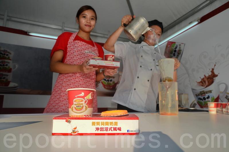 因應港式奶茶被列入20個香港「非物質文化遺產」項目之一,今年首次有攤位以奶茶為主題,希望推廣港式奶茶文化和沖制技藝。(宋碧龍/大紀元)