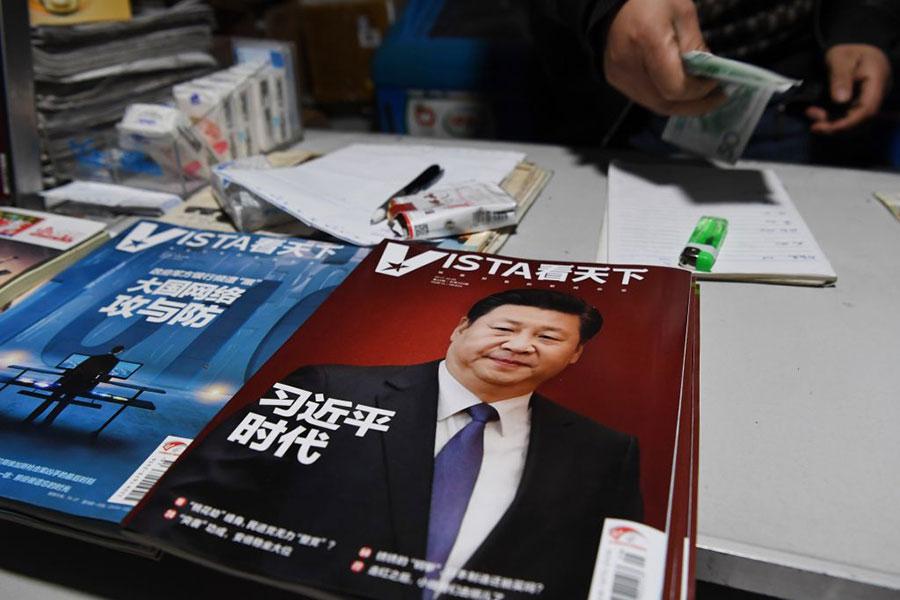 圖為中共十九大後,北京報攤上以習近平為封面的雜誌。(GREG BAKER/AFP/Getty Images)