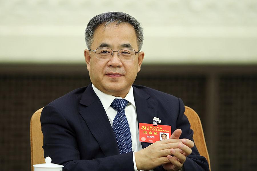 中共十九大後,中共官場人事有重大變動,有四省高層職務被調整。圖為胡春華。(Lintao Zhang/Getty Images)