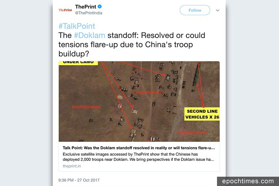 印媒刊登中方在洞朗地區部署兵力的衛星圖。(網頁擷圖)