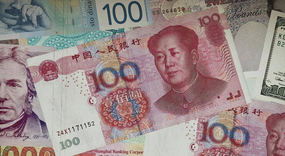 本周,在岸人民幣兌美元匯率貶值0.5%。(余鋼/大紀元)