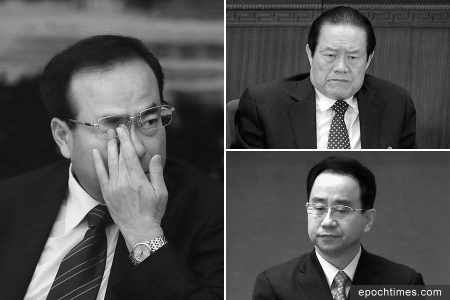 中紀委向中共「十九大」提交的報告點名批「大老虎」周永康(右上)、孫政才(左)、令計劃(右下)等是「野心家、陰謀家」。(Feng Li, LIU JIN/AFP/Getty Images/大紀元合成)