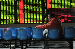 涉嫌操縱期貨市場 遠大控股前總裁等三人被查