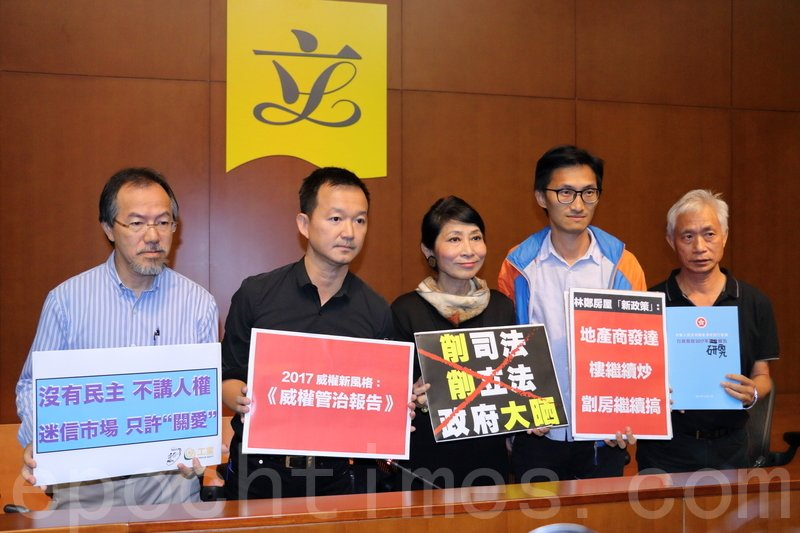 施政報告發表當日,民主派議員手持寫著不同訴求紙牌,包括 朱凱廸( 右二)提出有關房屋問題。( 大紀元資料圖片)