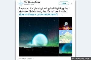 西伯利亞現巨大光球 疑為俄國測試新火箭